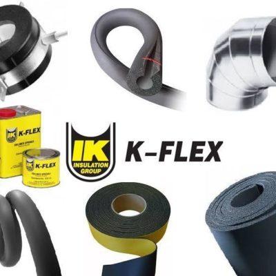 Аксессуары K-FLEX